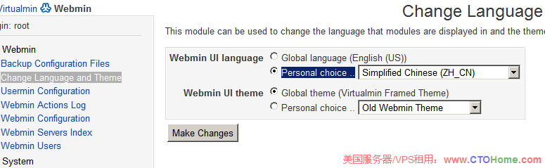 change_language.png