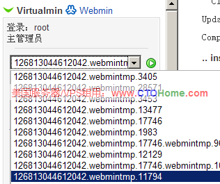 domain-select-box.png