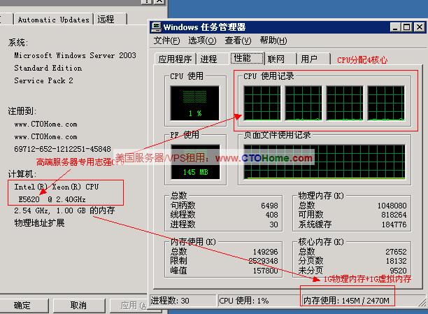 windows-1g-4cores.png